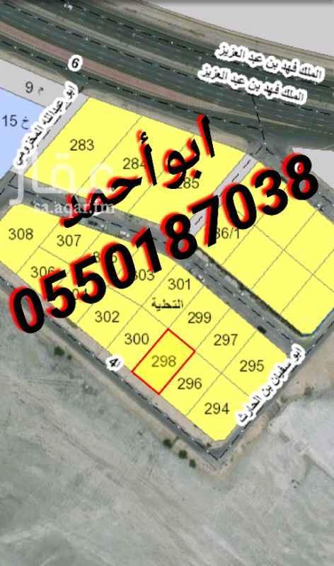 أرض للبيع في طريق الملك فهد بن عبدالعزيز ، حي التحلية ، الخبر