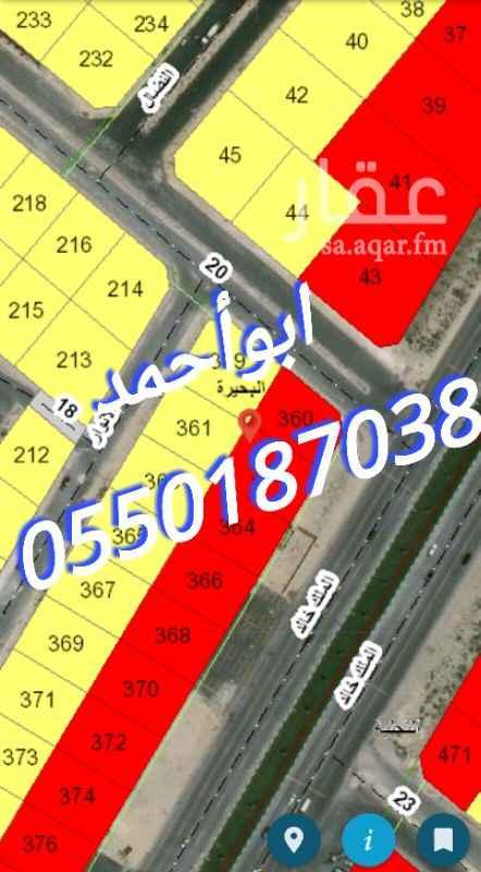 أرض للبيع في طريق الملك خالد ، الخبر