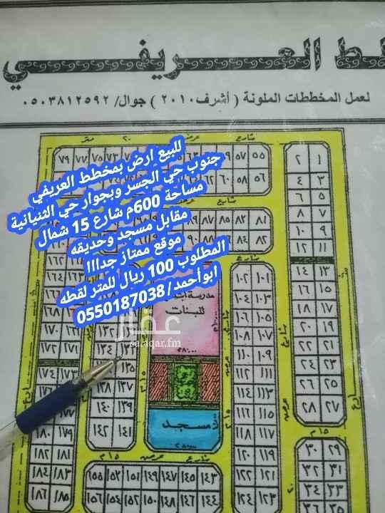 أرض للبيع في شارع 29 ب ، حي التحلية ، الخبر