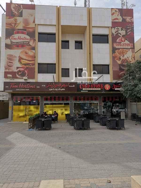 عمارة للبيع في طريق الأمير محمد بن عبدالعزيز ، حي السليمانية ، الرياض ، الرياض