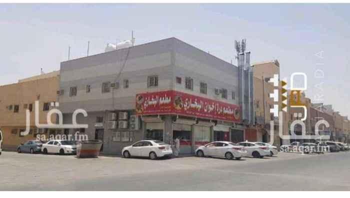 عمارة للبيع في شارع الرديني ، حي سلطانة ، الرياض ، الرياض