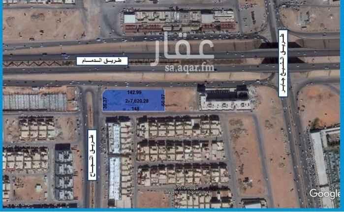 أرض للبيع في شارع النجاح ، حي اليرموك ، الرياض