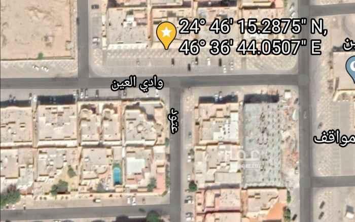 شقة للبيع في شارع عالية ، حي حطين ، الرياض ، الرياض