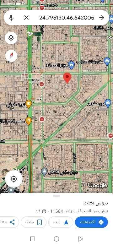 أرض للبيع في شارع النعام ، حي الصحافة ، الرياض ، الرياض