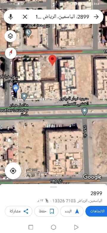 أرض للبيع في شارع نهر البردوني ، حي الصحافة ، الرياض ، الرياض