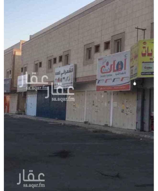 مكتب تجاري للإيجار في شارع اسطنبول ، حي السلي ، الرياض