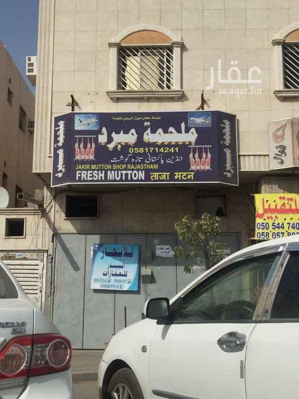 محل للإيجار في طريق هارون الرشيد, الجزيرة, الرياض