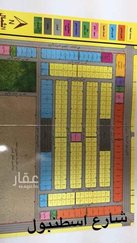 أرض للبيع في حي السلي ، الرياض