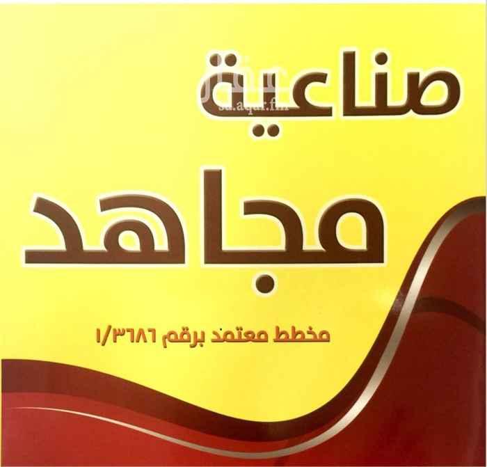أرض للبيع في الرياض ، حي السلي ، الرياض
