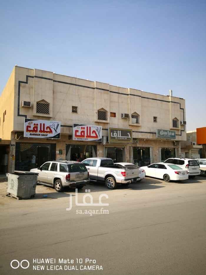 عمارة للإيجار في شارع محمد بن الاحمر ، حي النظيم ، الرياض