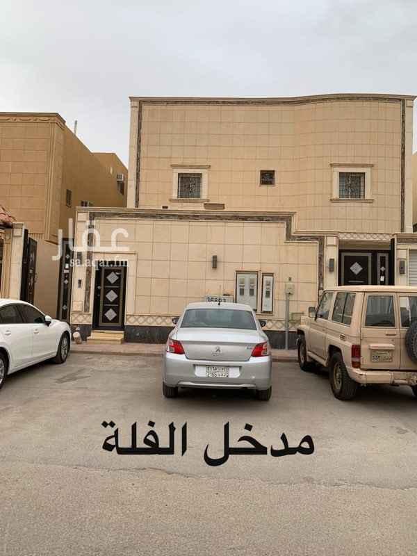 شقة للإيجار في شارع بارق ، حي ظهرة لبن ، الرياض ، الرياض