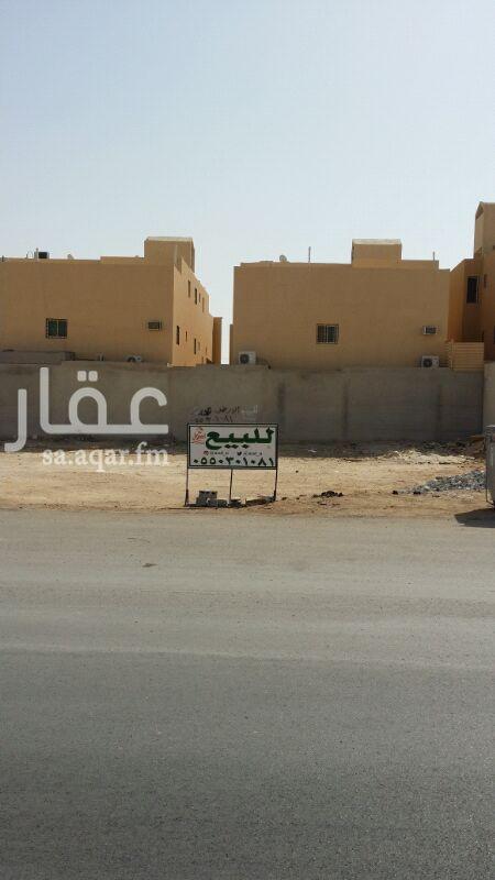 أرض للبيع في شارع الصدق ، حي العوالي ، الرياض