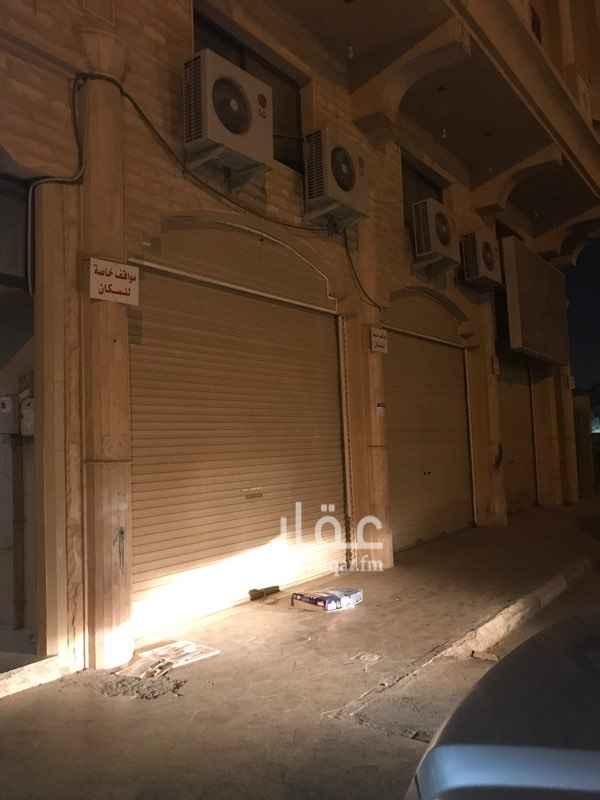 محل للإيجار في شارع أبو هريرة, الحمراء, الدمام