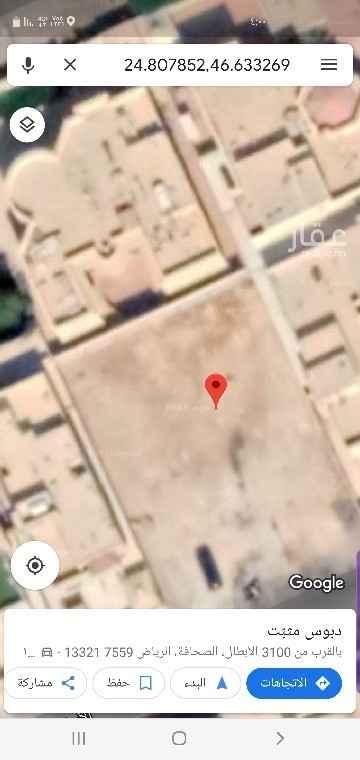 أرض للبيع في شارع الأبطال ، حي الصحافة ، الرياض ، الرياض