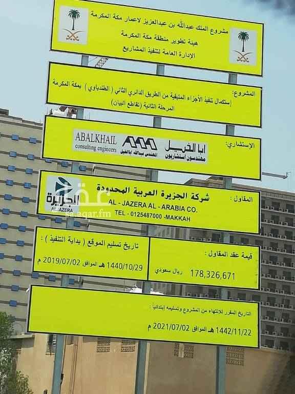 عمارة للبيع في حي السليمانية ، الرياض