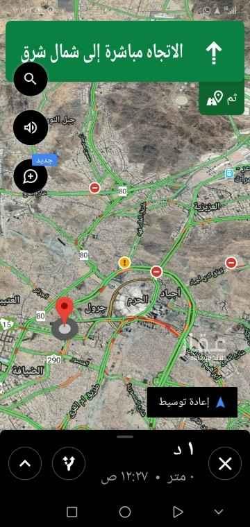 عمارة للبيع في شارع الظهران ، حي الملز ، الرياض