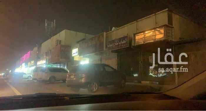 محل للإيجار في حي ، شارع اسامة بن زيد ، حي النسيم الغربي ، الرياض ، الرياض