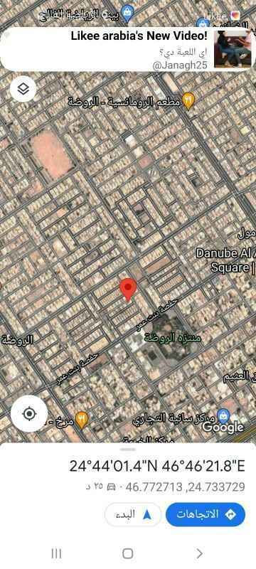أرض للبيع في شارع عبدالملك القرشي ، حي الروضة ، الرياض ، الرياض