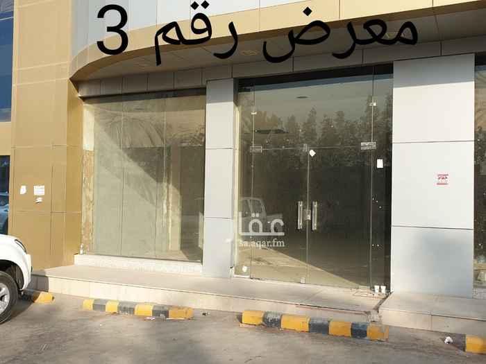 محل للإيجار في شارع ابن قاسم ، حي العزيزية ، الرياض ، الرياض
