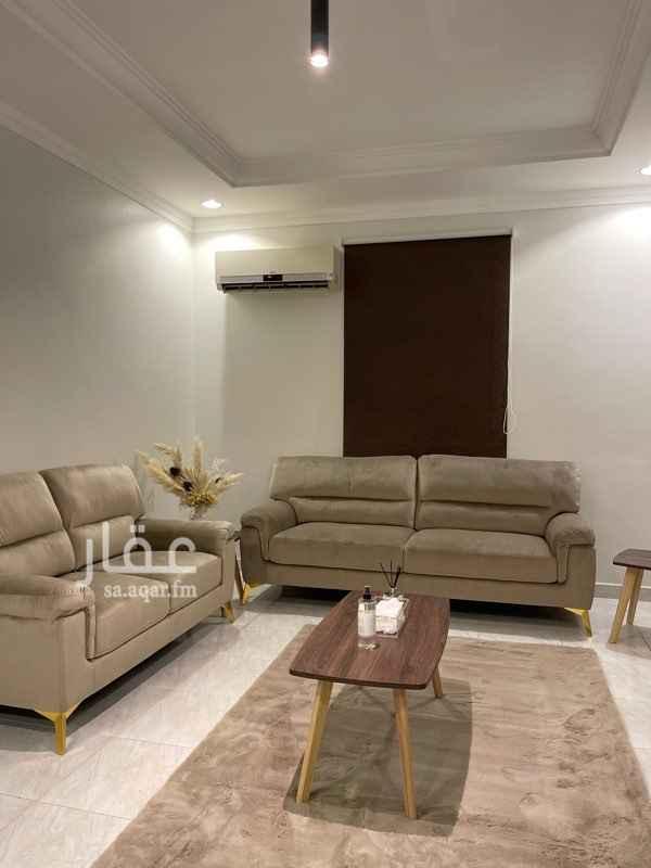 شقة مفروشة في شارع الأقطار ، حي الملقا ، الرياض ، الرياض