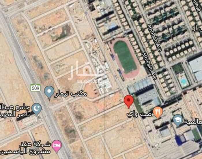 أرض للبيع في حي العارض ، الرياض