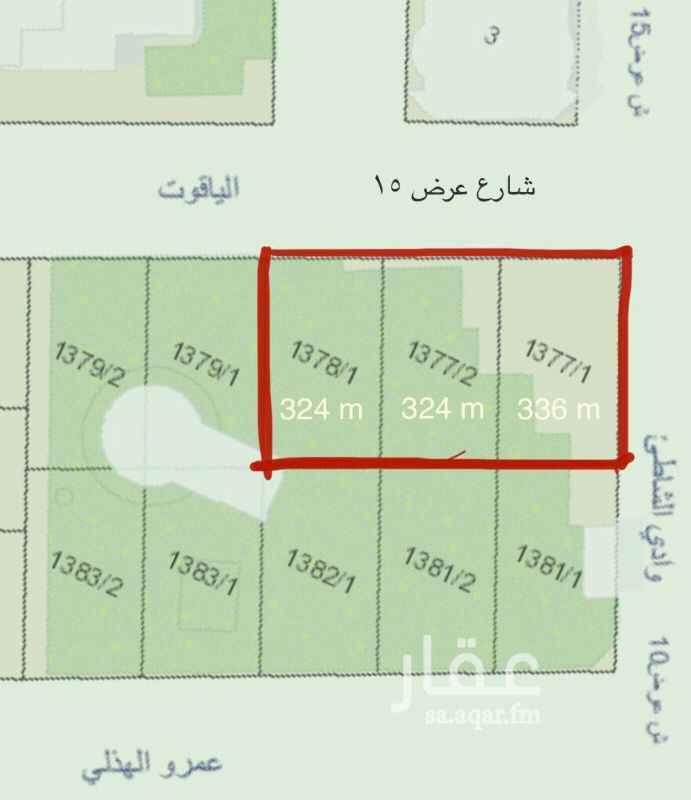 أرض للبيع في شارع عمر القطان ، حي الازدهار ، الرياض ، الرياض