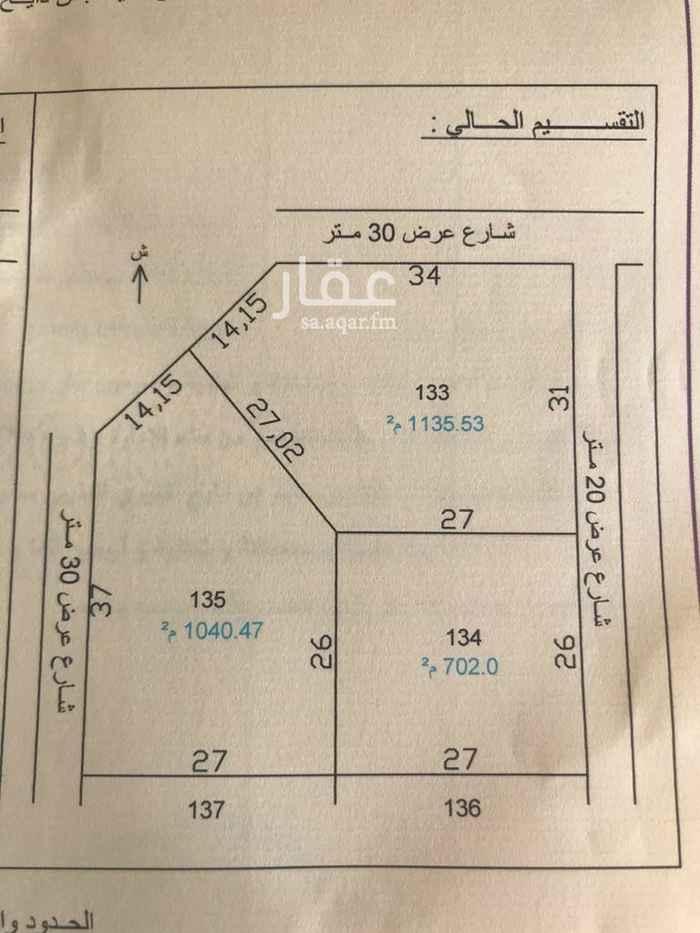 أرض للبيع في شارع ملهم ، حي اليرموك ، الرياض ، الرياض