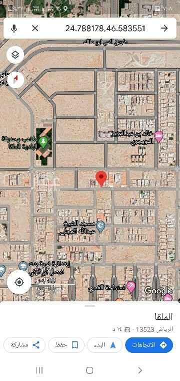 أرض للبيع في حي الملقا ، الرياض ، الرياض