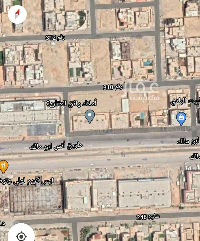 أرض للبيع في شارع رقم 312 ، حي الملقا ، الرياض ، الرياض