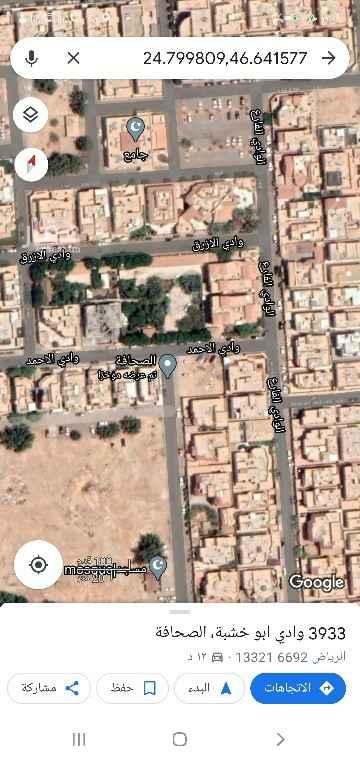 أرض للبيع في شارع وادي الاحمد ، حي الصحافة ، الرياض ، الرياض