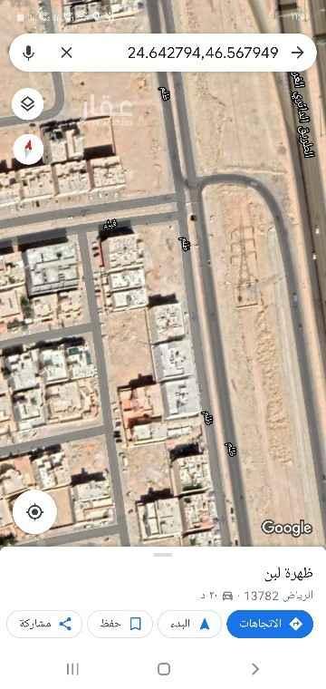 أرض للبيع في شارع غابة ، حي ظهرة لبن ، الرياض ، الرياض