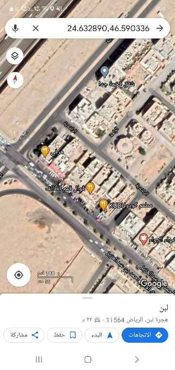 أرض للبيع في شارع الراشدية ، حي هجرة لبن ، الرياض ، الرياض