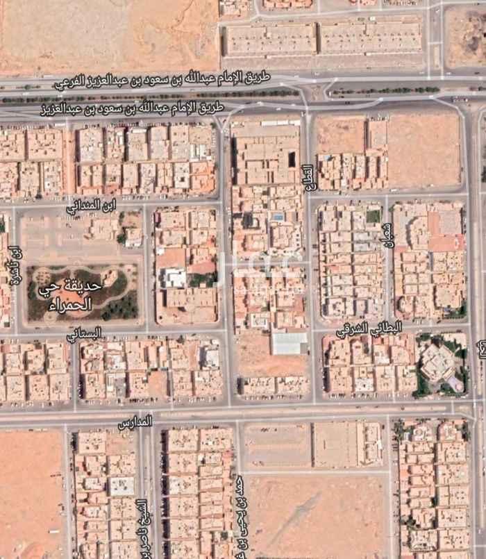 أرض للبيع في شارع القطاع ، حي الحمراء ، الرياض ، الرياض