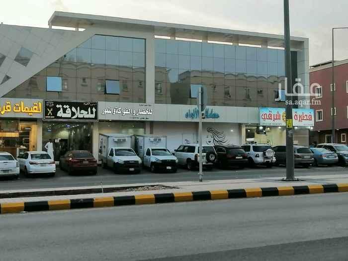 عمارة للبيع في شارع القادسية ، حي الياسمين ، الرياض ، الرياض