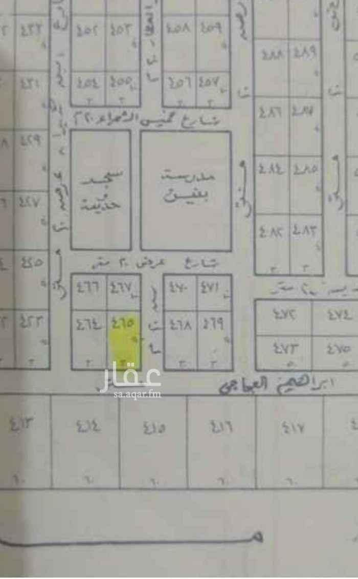 أرض للبيع في شارع ابراهيم العجاجي ، حي المحمدية ، الرياض ، الرياض