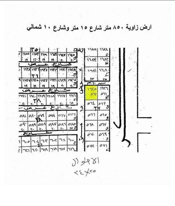 أرض للبيع في شارع الجيشي ، حي النفل ، الرياض ، الرياض