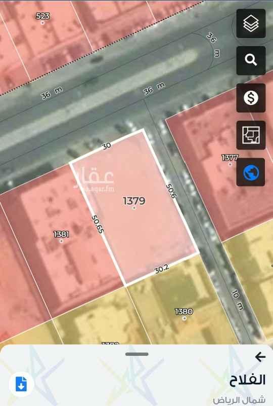 أرض للبيع في شارع الشيخ عبدالله المخضوب ، حي الفلاح ، الرياض ، الرياض