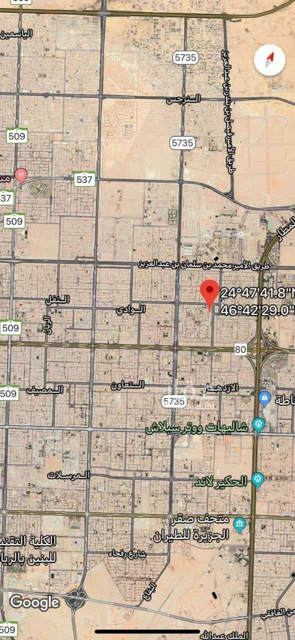 أرض للبيع في شارع الكندي ، حي الفلاح ، الرياض