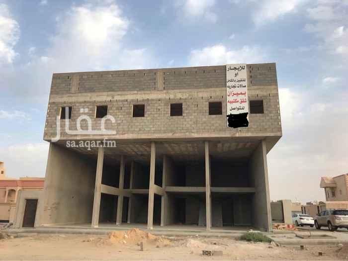 عمارة للإيجار في شارع نجم الدين الأيوبي ، الرياض