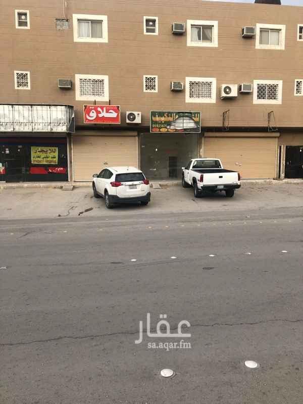 محل للإيجار في الرياض ، حي بدر ، الرياض