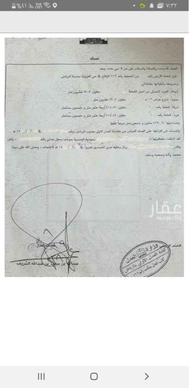 أرض للبيع في شارع الحشام ، حي العزيزية ، الرياض ، الرياض
