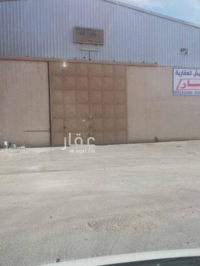 مستودع للإيجار في شارع ابن ماجة ، حي السلي ، الرياض ، الرياض
