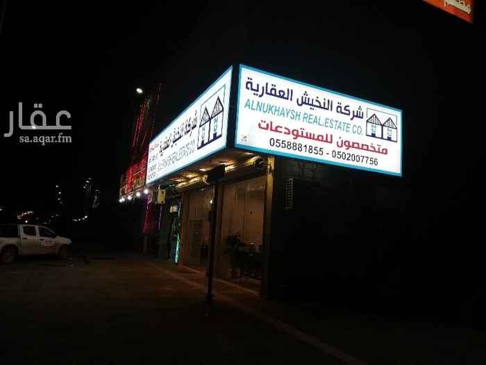 مستودع للإيجار في طريق الخرج ، حي الدار البيضاء ، الرياض ، الرياض