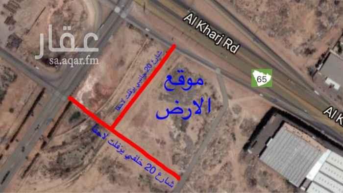 أرض للبيع في حي المدينة الصناعية الجديدة ، الرياض