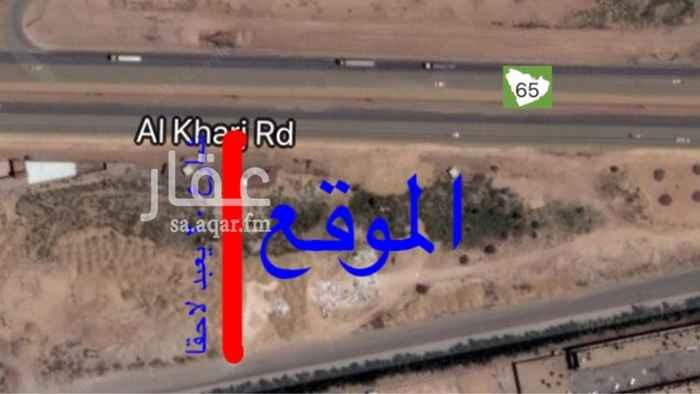 أرض للبيع في طريق الخرج ، حي هيت ، الرياض