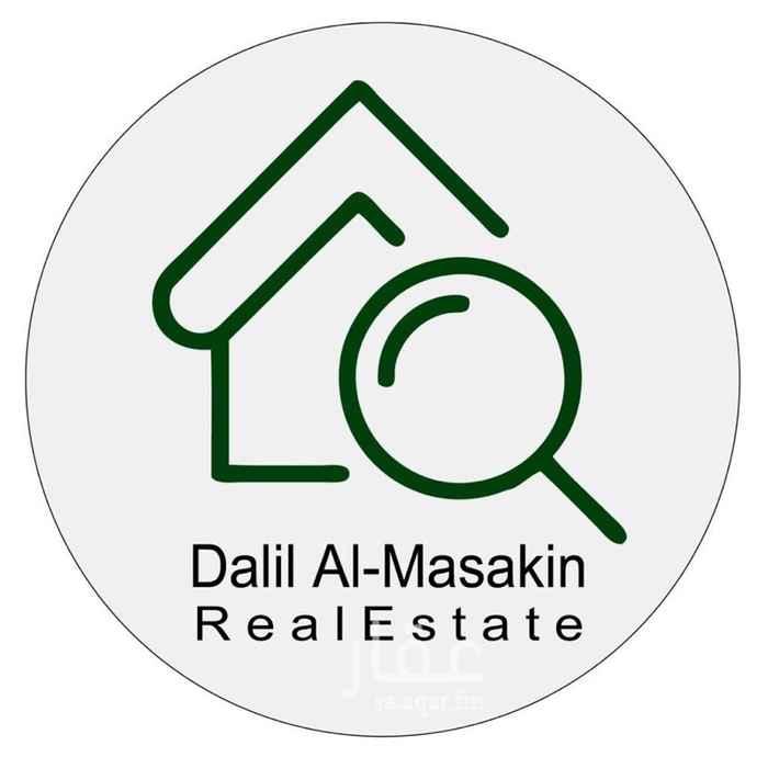 شقة للبيع في شارع الفصل ، حي هجر ، الظهران ، الدمام