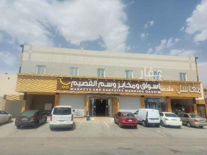 عمارة للإيجار في حي ، شارع القياس ، حي المونسية ، الرياض ، الرياض