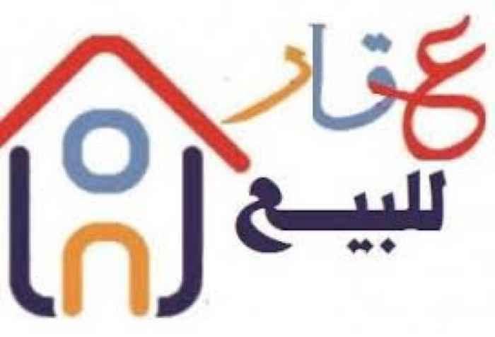 فيلا للبيع في شارع حسن علي بن بدر ، حي المنار ، الدمام ، الدمام