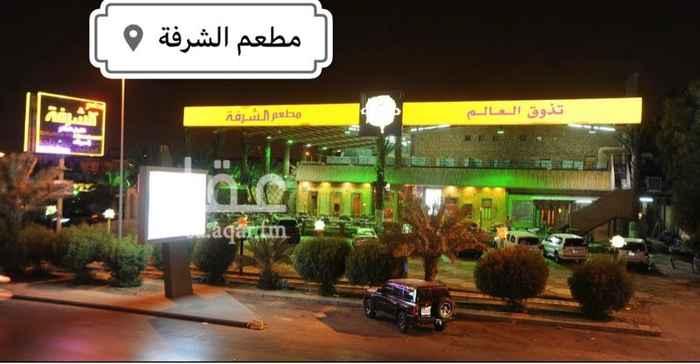 أرض للبيع في طريق مكة المكرمة الفرعي ، حي الملك عبدالعزيز ، الرياض ، الرياض