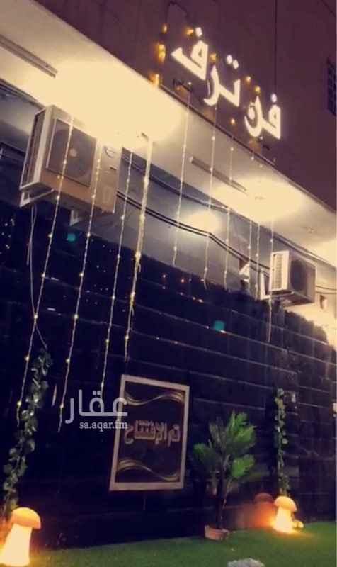 محل للبيع في شارع محمد علي جناح ، حي اليرموك ، الرياض